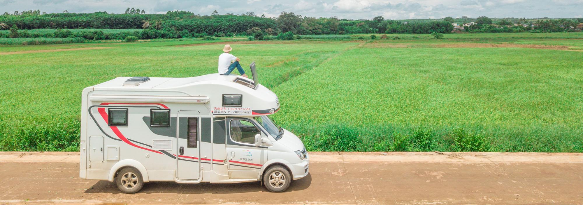一个人的房车旅行——海南环岛游记