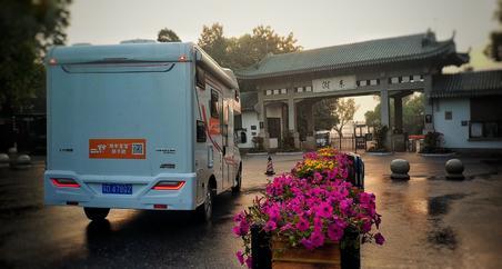 说 走 就 走 的 旅 行 - 邦尔从东到西22天房车旅行(上海到乌鲁木齐1)#我的房车日记#