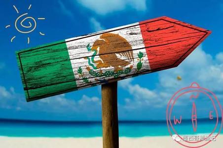 跟着Airstream房车队环游墨西哥之一